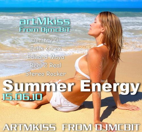 Скачать музыку энергия лета